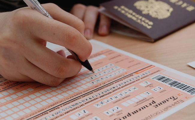 ЕГЭ по русскому языку сдадут 680 тысяч человек